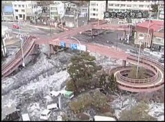 Thumbnail of Previously unseen March 2011 Tsunami footage
